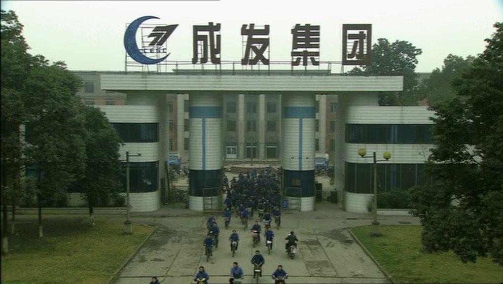 17-jia-zhang-ke-24-city