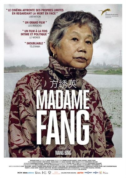 wang bing affiche 2