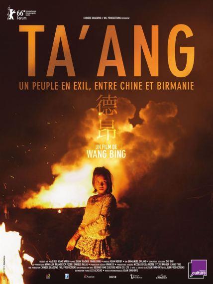 wang bing affiche 4