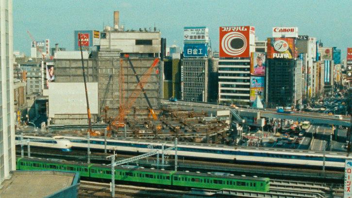 T COMME TOKYO –OZU