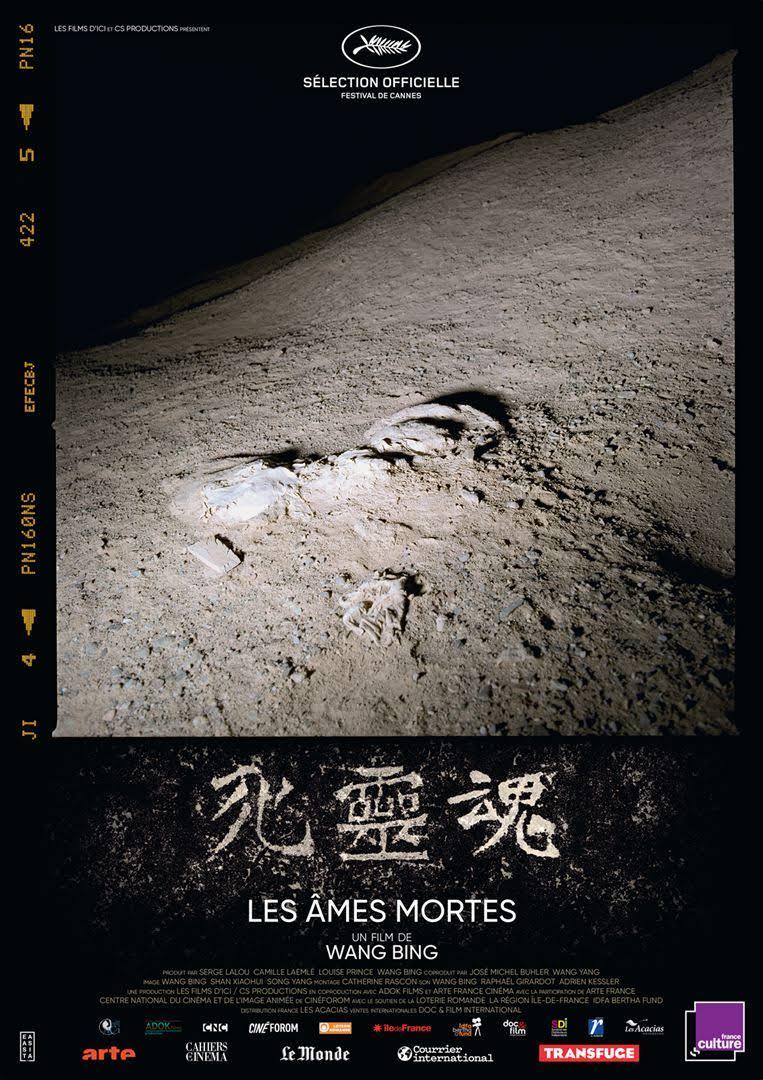M COMME MORT –Filmographie