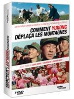 A COMME ABECEDAIRE – Comment Yukong déplaça les montagnes. Joris Ivens et MarcelineLoridan.