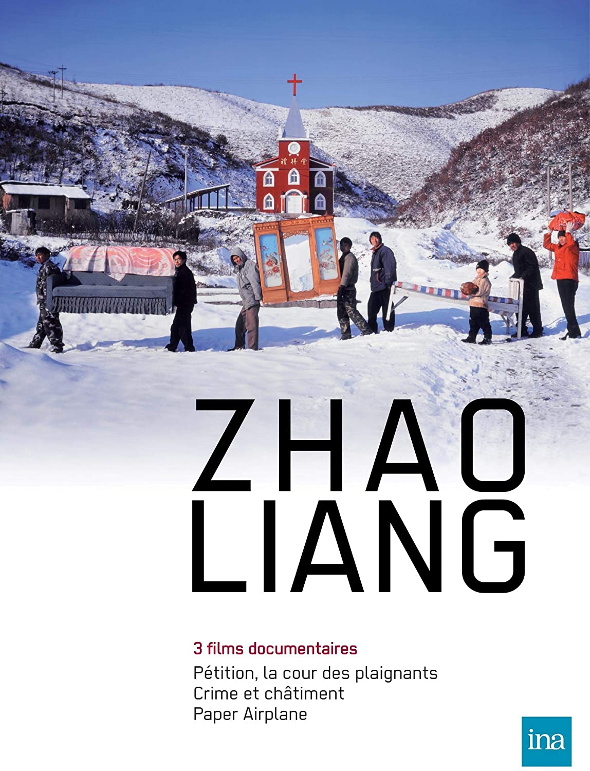 A COMME ABECEDAIRE – ZhaoLiang